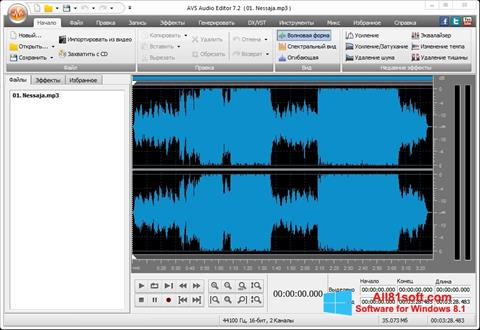 Screenshot AVS Audio Editor Windows 8.1