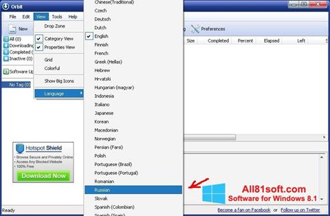 Screenshot Orbit Downloader Windows 8.1