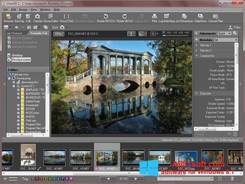 Screenshot ViewNX Windows 8.1