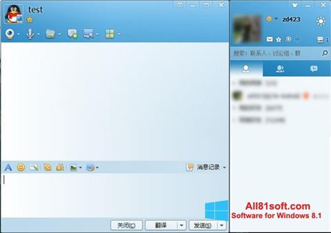 Screenshot QQ International Windows 8.1