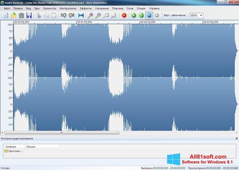 Screenshot Nero Wave Editor Windows 8.1