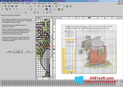 Screenshot Pattern Maker Windows 8.1