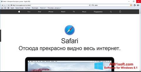 Screenshot Safari Windows 8.1