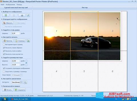Screenshot Poster Printer Windows 8.1