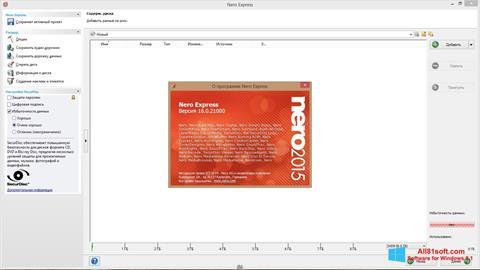 Screenshot Nero Express Windows 8.1